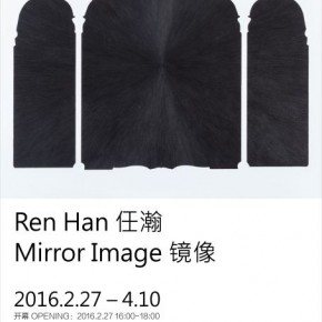 """Poster of Mirror Image 290x290 - Ren Han's Solo Exhibition """"Mirror Image"""" on Display at C-Space"""