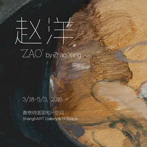 "ShanghART announces ""Zao"" by artist Zhao Yang opening March 18"