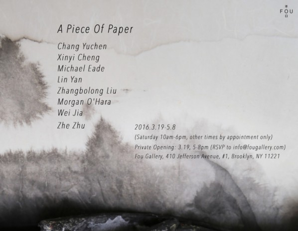 00 Poster of A Piece of Paper