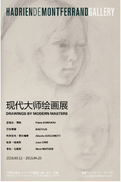 00 Poster of Drawings by Modern Masters