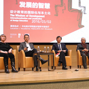 The Wisdom of Development – Globalization and Localization of Design Education Forum I
