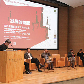 The Wisdom of Development – Globalization and Localization of Design Education Forum II