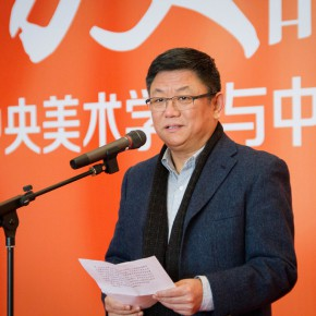 "01 Head of Shandong Provincial Department of Culture Zhang Guilin addressed the opening ceremony 290x290 - ""The Temperature of History"" Opened at Shandong Art Museum with Representational Oil Paintings Warming the Earth of Shandong"