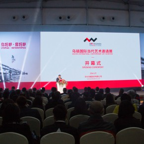 "01 View of the opening ceremony 1 290x290 - The Cultural Landscape and the Reality of Utopias/Heterotopias: ""Wuzhen International Contemporary Art Exhibition"" opened"