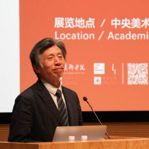 02 President of CAFA Fan Di'an 290x290 - The Wisdom of Development – Globalization and Localization of Design Education Forum I