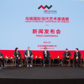 "02 View of the press conference 1 290x290 - The Cultural Landscape and the Reality of Utopias/Heterotopias: ""Wuzhen International Contemporary Art Exhibition"" opened"