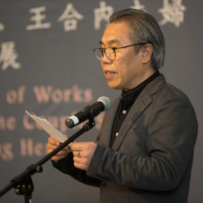 03 Vice Party Secretary of CAFA Wang Shaojun chaired the opening ceremony 290x290 - Sculpture of Love – Memorial Exhibition of Work and Literature by Wang Linyi and Wang Henei at CAFA