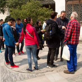 "04 John Körmeling Anyway 290x290 - The Cultural Landscape and the Reality of Utopias/Heterotopias: ""Wuzhen International Contemporary Art Exhibition"" opened"