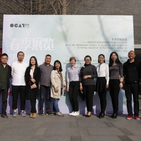 07 Group Photo of Curators and the Team of OCAT Xian 290x290 - Discussing Contemporary Art from the Perspective of Xi'an: OCAT Spring Exhibitions Unveiled