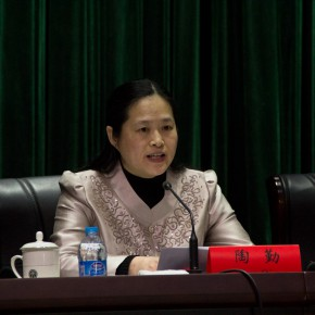 07 Tao Qin Deputy Secretary General of the China Artists Association and Convenor of Beijing Biennale chaired the press conference 290x290 - The Silk Road and World's Civilizations: Press Conference on Preparations and Launch of the 7th Beijing International Art Biennale
