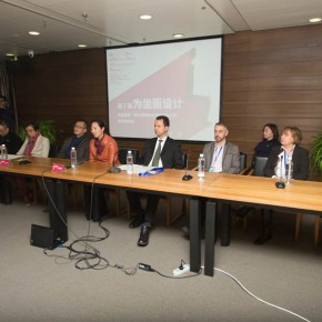 """07 View of the press conference  290x290 - Pursuit of Humanistic Care of Daily """"Sitting"""": The 7th """"Design for Sitting"""" Work Exhibition Unveiled"""