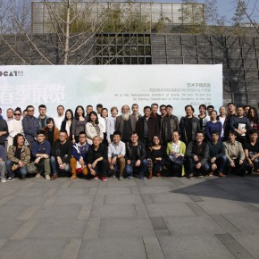 08 Group Photo of Artists, Guests and Team of OCAT Xi'an