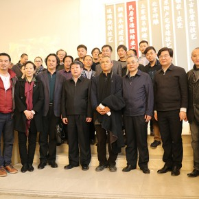 "08 Group photo of leaders at all levels tutors and students from the residential construction group photo courtesy of Zhang Dongping 290x290 - Heritage for the Nation, Innovation for Life: The 2nd CAFA ""Intangible Cultural Heritage Protection and Modern Life Senior Training Class"""