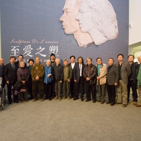 09 Group Photo of the Honored Guests 290x290 - Sculpture of Love – Memorial Exhibition of Work and Literature by Wang Linyi and Wang Henei at CAFA