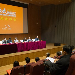 "09 View of the press conference 290x290 - ""The Temperature of History"" Opened at Shandong Art Museum with Representational Oil Paintings Warming the Earth of Shandong"