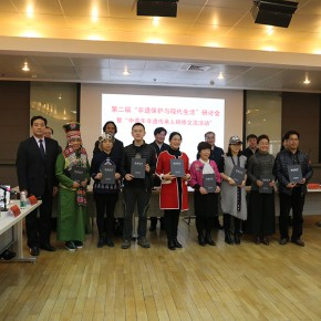 "10 Leaders at all levels awarded graduation certificates to the students of the paper cutting group photo courtesy of Zhang Dongping 290x290 - Heritage for the Nation, Innovation for Life: The 2nd CAFA ""Intangible Cultural Heritage Protection and Modern Life Senior Training Class"""