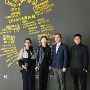 10 The participating artists Cai Lei the first on the left Geng Xue the first on the right Wang Ge the second on the right 290x290 - Prix YISHU 8 Chine 2016 Finalist Exhibition Kicked Off, Teacher from CAFA Geng Xue Won the Prize