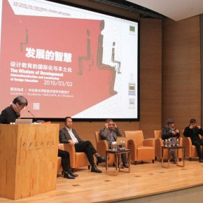 11 View of first part discussion 290x290 - The Wisdom of Development – Globalization and Localization of Design Education Forum II