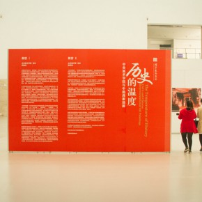 """12 Exhibition view of The Temperature of History CAFA and Chinese Representative Oil Paintings Shandong Art Museum 290x290 - """"The Temperature of History"""" Opened at Shandong Art Museum with Representational Oil Paintings Warming the Earth of Shandong"""