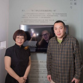 "12 Honored Guest Associate Professor Li Fan and Exhibition Coordinator Associate Professor Dong Huiping 290x290 - ""My Left Hand – Zhu Xinjian"" Exhibition & the Launch of the First Volume of The Complete Works of Zhu Xinjian Landed at Gauguin Gallery"