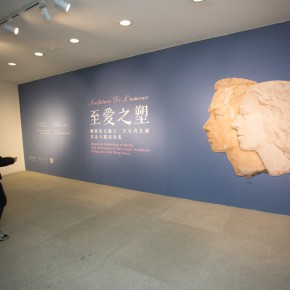 13 Exhibition View of Sculpture of Love – Memorial Exhibition of Work and Literature by Wang Linyi and Wang Henei