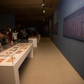 16 Exhibition View of Sculpture of Love – Memorial Exhibition of Work and Literature by Wang Linyi and Wang Henei