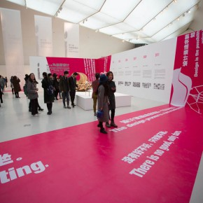 """17 Exhibition view of the 7th """"Design for Sitting"""" Work Exhibition 290x290 - Pursuit of Humanistic Care of Daily """"Sitting"""": The 7th """"Design for Sitting"""" Work Exhibition Unveiled"""