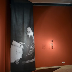 "18 Exhibition view of ""Passion and Responsibility"" 290x290 - Passion and Responsibility – Exhibition of Arts by Situ Qiao and Situ Jie commenced at the National Art Museum of China"