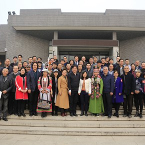 "18 Group photo of the 2nd CAFA Intangible Cultural Heritage Protection and Modern Life Young and Middle Aged Intangible Culture Inherited individual Senior Training Class 290x290 - Heritage for the Nation, Innovation for Life: The 2nd CAFA ""Intangible Cultural Heritage Protection and Modern Life Senior Training Class"""