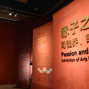 "20 Exhibition view of ""Passion and Responsibility"" 290x290 - Passion and Responsibility – Exhibition of Arts by Situ Qiao and Situ Jie commenced at the National Art Museum of China"