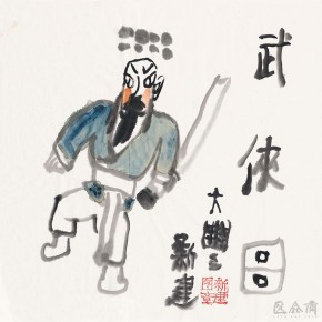 "37 Zhu Xinjian Picture of Swordsman ink on paper 34x34cm 290x290 - ""My Left Hand – Zhu Xinjian"" Exhibition & the Launch of the First Volume of The Complete Works of Zhu Xinjian Landed at Gauguin Gallery"