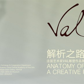 "Poster of Anatomy of a Creative Path by VAL 1 290x290 - ""Anatomy of a Creative Path"" kicked off at CAFA Art Museum: Reviewing the Creative Road of the French Female Sculptor VAL"