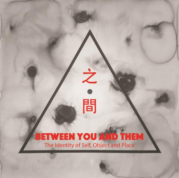 Poster of Between You and Them