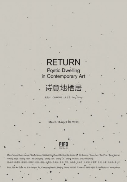 Poster of RETURN Poetic Dwelling in Contemporary Art