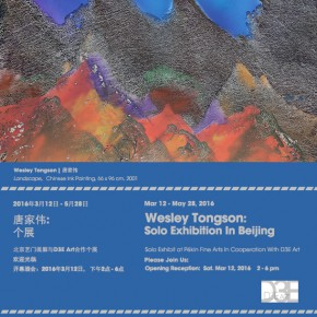 Poster of Wesley Tongson Solo Exhibition 290x290 - Pékin Fine Arts presents Wesley Tongson Solo Exhibition in Beijing