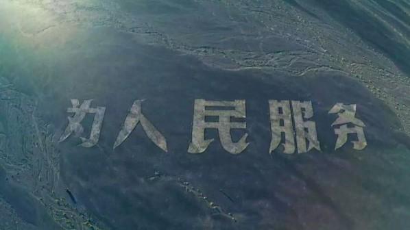 """Screeshot of """"BIG CHARACTERS VOL.1″, 2-channels video, 17mins, 2015"""