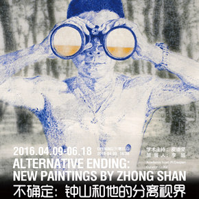 Alternative Ending: New Paintings by Zhong Shan to be Presented at Redtory