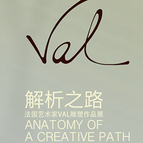 "CAFA Art Museum presents ""Anatomy of a Creative Path"" featuring the work by VAL"