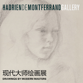 "Hadrien de Montferrand Gallery exhibits the collection of  ""Drawings by Modern Masters"""
