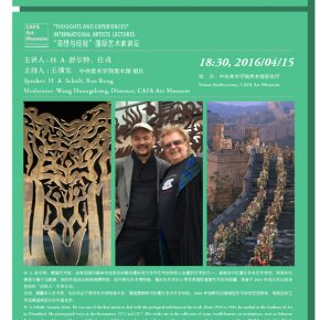 """00 Poster 290x290 - Dialogue between H. A. Schulte and Ren Rong: """"We Are Environmental People"""""""