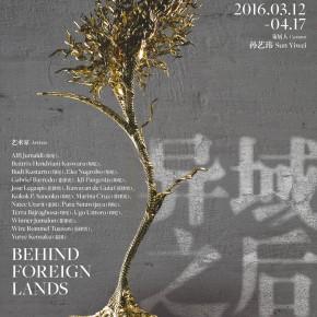 "00 Poster of""Behind Foreign Lands – Southeast Asian Contemporary Art"" 290x290 - Soka Art Center presents ""Behind Foreign Lands – Southeast Asian Contemporary Art"" featuring 17 artists"