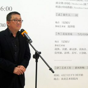 01 Director of Yan Huang Art Museum Cui Xiaodong addressed the opening ceremony 290x290 - Yan Huang Art Museum 2016 Spring Art Festival Unveiled Four Thematic Events