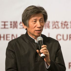 """01 President of CAFA Fan Di'an addressed the opening ceremony  290x290 - """"The Adamantine Soul – A Zhang Ping Retrospective"""" grandly opened at CAFA Art Museum"""