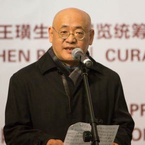 """02 Dean of School of Chinese Painting CAFA Chen Ping addressed the opening ceremony 290x290 - """"The Adamantine Soul – A Zhang Ping Retrospective"""" grandly opened at CAFA Art Museum"""