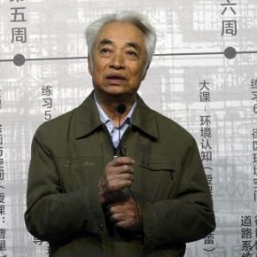 02 Honored guest Han Guangxu