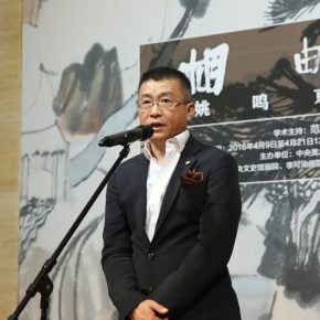 """02 Wan Jie Chairman of the Artron Cultural Group spoke at the opening ceremony 290x290 - Academic Righteousness during a Leisurely Tour: Yao Mingjing's """"Appearances Formed by Thoughts"""" Exhibiting at the National Art Museum of China"""
