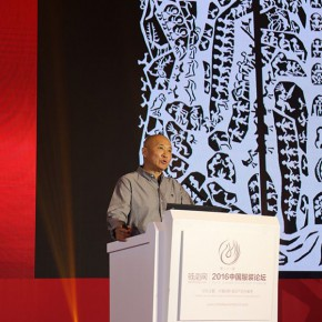 "03 In the closing forum entitled ""The Source of Creativity"", Prof. Qiao Xiaoguang was invited to give a fabulous speech entitled ""Empty Paper Flowers, Paper Civilization of the Village and Modern Paper-Cut"". Photo courtesy of Zhang Dongping"
