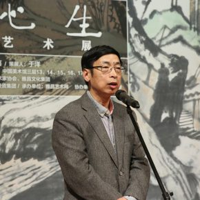 """03 Editor in chief of Art Research and renowned critic Yin Shuangxi addressed the opening ceremony 290x290 - Academic Righteousness during a Leisurely Tour: Yao Mingjing's """"Appearances Formed by Thoughts"""" Exhibiting at the National Art Museum of China"""