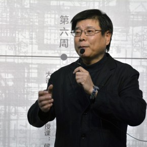 04 Honored guest Deputy Dean of the School of Architecture, CAFA Cheng Qiming