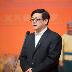 04 Secretary General of the China Artists Association Xu Li addressed the opening ceremony